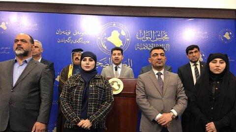 جریان حکمت عراق با استعفای رئیس جمهور این کشور مخالفت کرد