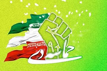 شورای هماهنگی تبلیغات اسلامی مردم  قم را به تجمع در مدرسه فیضیه دعوت کرد