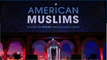 کنوانسیون اسلامی سالانه مسلمانان با  در شیکاگو آغاز به کار کرد