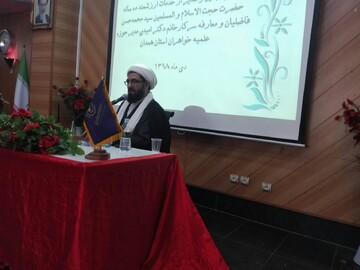 امام جمعه همدان: حوزههای علیه خواهران نقش مربیگری داشته باشند