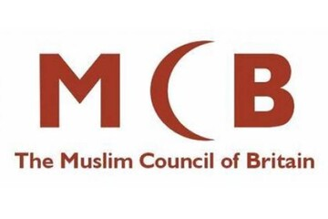 Congratulations to British Muslims Named in 2020 new year's honors list