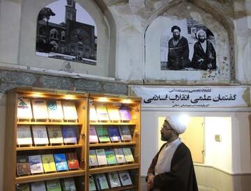 تصاویر/ کتابخانه تخصصی و نمایشگاه دائمی گفتمان علمی انقلاب اسلامی