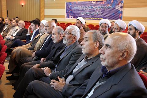 مراسم تودیع و معارفه مدیر حوزه علمیه خواهران استان همدان