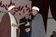 تقدیر مدیرکل تبلیغات اسلامی قزوین از حوزه علمیه این استان