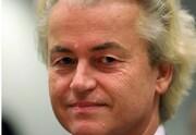 سیاستمدار اسلام ستیز هلندی، اهانت به پیامبر(ص) را از سر گرفت
