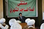 مسجد اولین گام پروژه اسلامی در رهبری امت به شمار میرود
