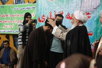 تصاویر/ مراسم عمامه گذاری طلاب حوزه علمیه کرمانشاه