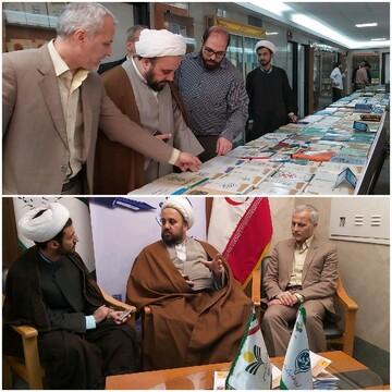 «الهیات شهر» برند پژوهشکده اسلام تمدنی  می شود