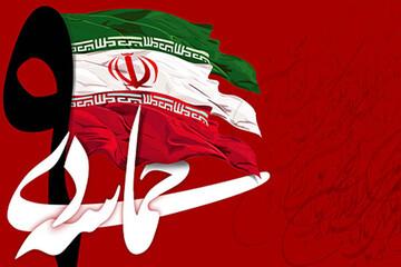 دعوت سازمان بسیج رسانه همدان از مردم انقلابی