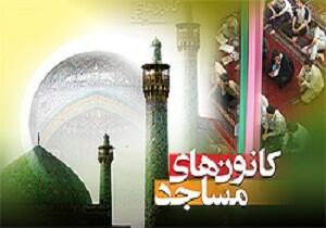 دعوت کانونهای مساجد استان اردبیل از مردم انقلابی