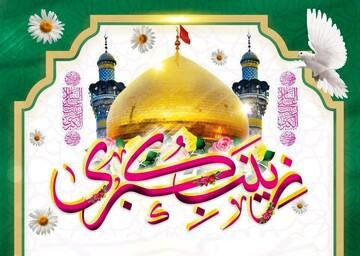 برگزاری جشن میلاد عقیله بنی هاشم(س) در ۳۰۰ مکان مذهبی فارس