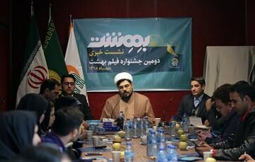 دومین جشنواره فیلم بهشت با محوریت «فرهنگ و سیره رضوی» در مشهد کلید خورد