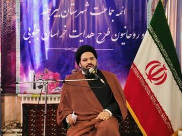 سند علمی ایران جایگاه بلندی در سطح منطقه دارد