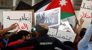 مخالفت شدید اردنی ها با قرارداد گازی اردن با رژیم صهیونیستی