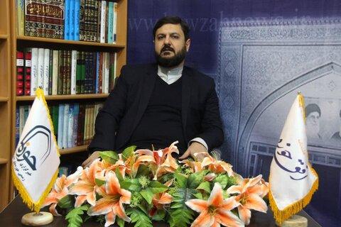 سید محمدحسین چاوشیان