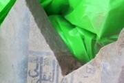 کشف سنگ قبرهایی متعلق به اوایل اسلام در مکه