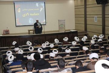تصاویر/ نشست بصیرتی روحانیون ارومیه در مدرسه علمیه امام خامنهای