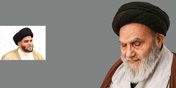 """لمحات من حياة آية الله السيد حسين الشمس الخراساني""""ره"""" يرواها السيد ضياء الخباز"""