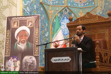 بالصور/ مراسم الذكرى الرابعة لمجزرة الشيعة في نيجيريا واعتقال الشيخ الزكزاكي بقم المقدسة