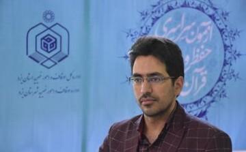 ویژهبرنامه «ضیافت کریمان» در یزد برگزار میشود