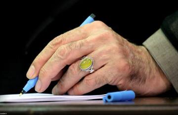 احکام اعضای هیئت امنای کمیته امداد امام خمینی(ره) تمدید شد