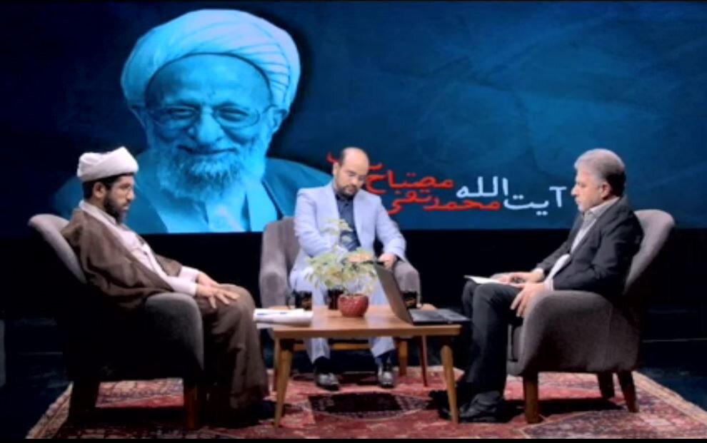 صوت| مناظره دکتر حقیقت و حجت الاسلام ابوطالبی با موضوع اندیشه سیاسی آیت الله مصباح یزدی