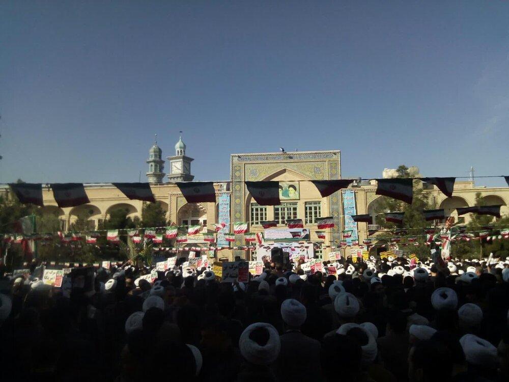 آغاز مراسم یومالله 9 دی در مدرسه فیضیه