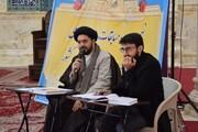رقابت طلاب تهران در یک مسابقه معنوی