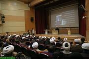 بالصور/ انعقاد مؤتمر الحوار الفاطمي للتبليغ الديني بقم المقدسة