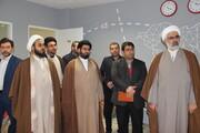 عرصه های همکاری پارک علم و فناوری و حوزه قزوین بررسی شد
