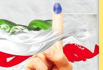 پاسخ به چند پرسش بنیادین درباره اقدامات رهبر انقلاب در انتخابات ۸۸