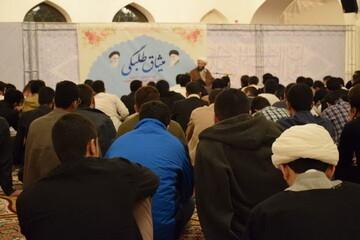 شرکت طلاب در دوره میثاق طلبگی حوزه علمیه تهران
