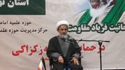 شیخ زکزاکی حجت برای علما و روحانیون است/ حمایت از شیخ واجب است