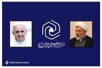 پیام تبریک مدیر حوزههای علمیه خواهران به پاپ فرانسیس