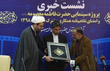 تصاویر/ نشست خبری پروژه سینمایی حضرت فاطمه معصومه(س)