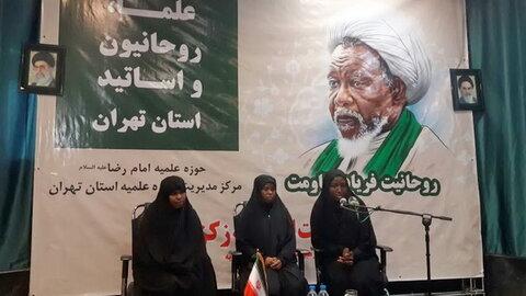 همایش حمایت از شیخ زکزاکی در مدرسه امام رضا(ع) تهران