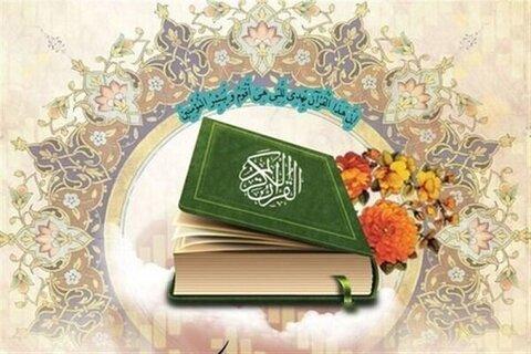 زندگی قرآنی