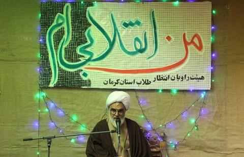 تصاویر/ گردهمایی طلاب و روحانیون کرمانی مقیم قم