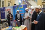 برپایی غرفه حوزه علمیه قزوین در دوازدهمین نمایشگاه قرآن