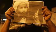 تجمع اعتراض آمیز در مقابل سفارت عربستان در لندن برگزار شد