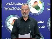 نماینده فراکسیون صادقون عراق خواستار تجمع اعتراض آمیز در برابر مقر اتحادیه اروپا شد