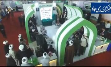 فیلم| گزارشی از نمایشگاه دستاوردهای علمی و پژوهشی حوزه علمیه خراسان