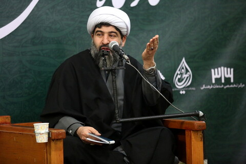کارگاه آموزشی بصیرت فاطمی-حجت الاسلام حاج شیخ مرتضی وافی