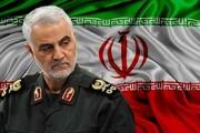 یزیدیان زمان در انتظار انتقام فرزندان اسلام و ایران باشند