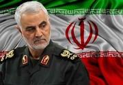 """بیانیه جمعیت العمل الاسلامی بحرین در محکومیت ترور شهید """"سردار سلیمانی"""""""