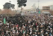 فیلم| خروش خودجوش مردم قم در پی شهادت سردار سلیمانی