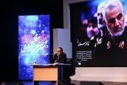 شهید سلیمانی متفکر و تحلیل گر بود/ روایت جنگ باید شبههها را پاسخ دهد