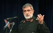 تجلیل امام جمعه اردبیل از حسن انتخاب سردار قاآنی