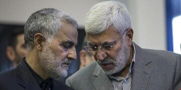 وسایل شخصی سردار سلیمانی هنگام شهادت+ تصاویر