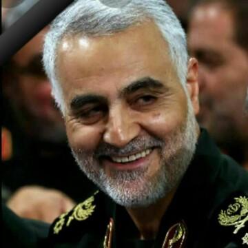 تسلیت حوزه علمیه خواهران هرمزگان به ملت ایران